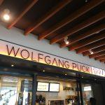 伊丹空港でウルフギャング!WOLFGANG PUCK PIZZA大阪国際空港店(ウルフギャング パック ピッツア)