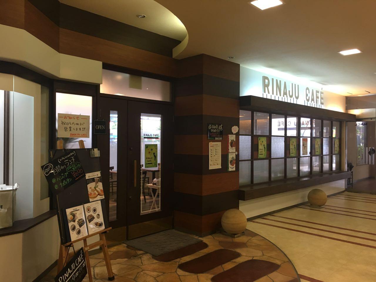 蛍池、伊丹空港近くのナックルビルRINAJU CAFE (リナジュカフェ)のランチ